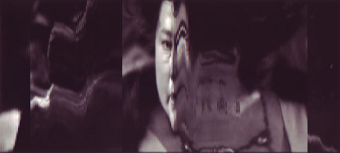 SCANTRIFIED MOVIE TITANIC #1005, 2012, Digital C-print, Dimensions Variable